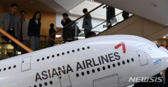 아시아나항공, 이달 중 매각 공고…슬림화 작업도 속도