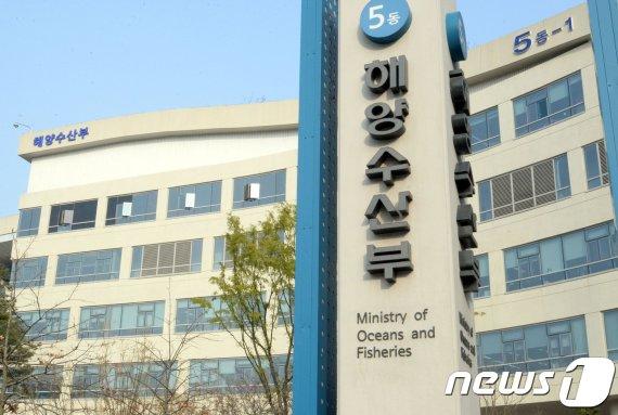 韓, 정부간해양학위원회(IOC) 집행이사국 재선출…30년째 지위 유지