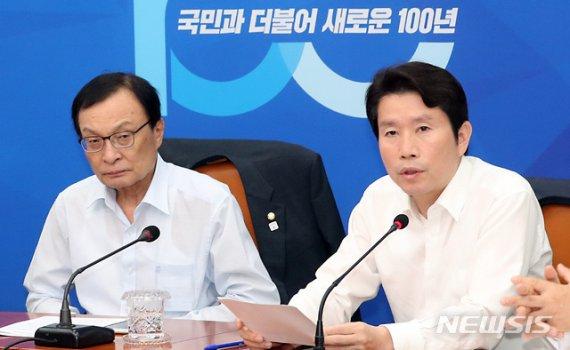 민주·정의, '한국당 정부 때리기' 비판 한 목소리..'정치공조' 강화하나