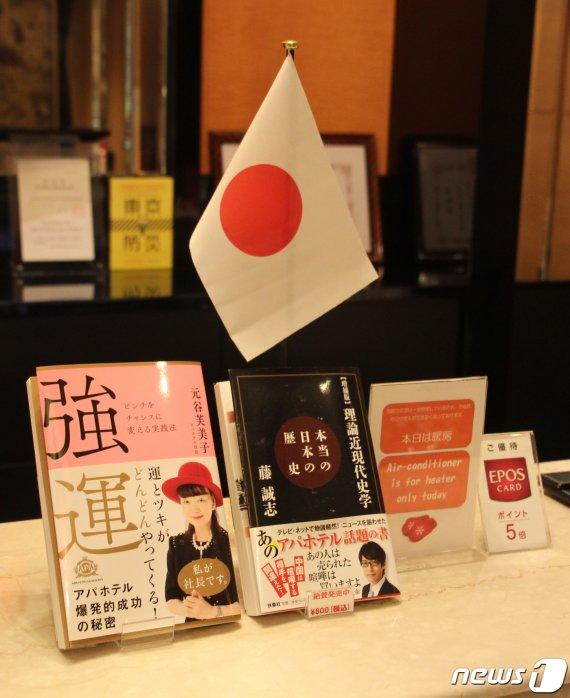 """서경덕 """"일본 불매운동은 역사왜곡 기업부터"""""""