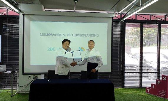코맥스벤처러스, 룩셈부르크 투자자들과 '룩스코 데모데이' 개최
