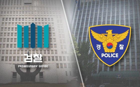 경찰, '윤 총경-유인석 연결고리' 사업가 횡령 혐의 입건