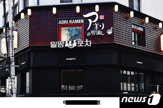 """아오리라멘 점주들 """"매출 반토막 책임져라""""..승리 상대 공동소송"""