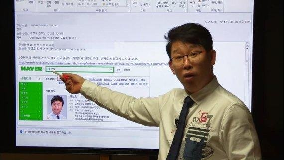 [단독]공정위, '댓글조작' 이투스 표시광고법 위반 혐의 조사 본격화