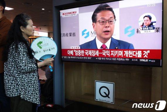 日아베 2차 보복조치 감행...28일 韓화이트리스트 배제 시행