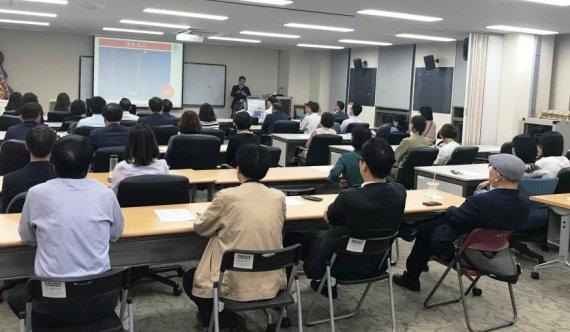 용산구, 제18기 부동산중개 전문영어 교육 강좌 진행