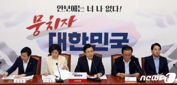 """나경원 """"웃고있는 노영민과 청와대 관계자들.."""""""