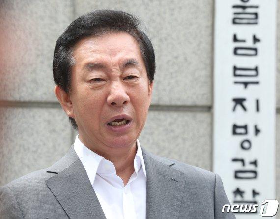 '딸 KT 채용청탁 의혹' 김성태 오는 28일 첫 재판