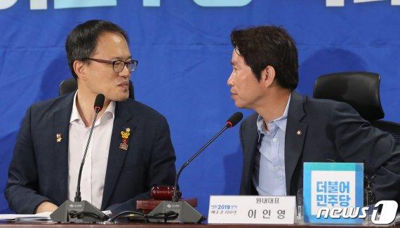 정치권, 최순실 은닉 의혹 재산 환수 촉구..조국 청문회 주목 ...