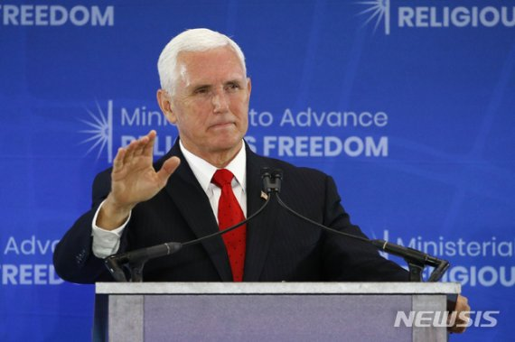 펜스 미 부통령, 10월 일왕 즉위식 참석