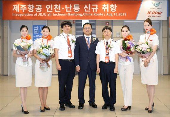 제주항공, 인천~중국 난퉁 주3회 운항