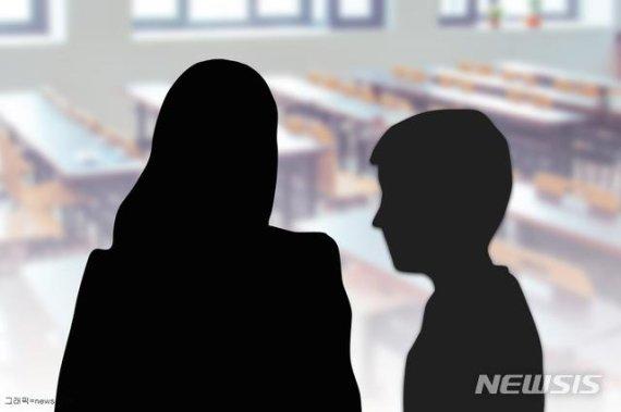 부부싸움 중 자녀 앞에서 자해한 40대 엄마