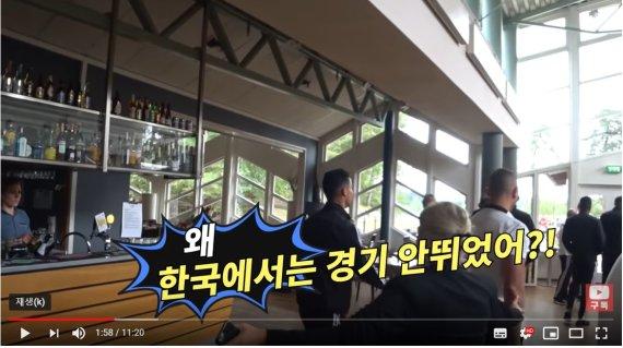 '노쇼' 호날두 직접 찾아간 韓 유튜버, 호날두 반응이? [헉스]