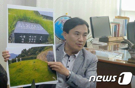 """김진태 """"조국 父 묘지에 제수 이름…며느리로 인정한 증거"""""""