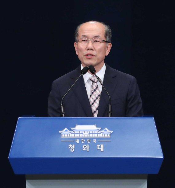 해체된 '동북아 안보' 동맹… 한·미 관계에도 후폭풍 [지소미아 3년만에 종료]