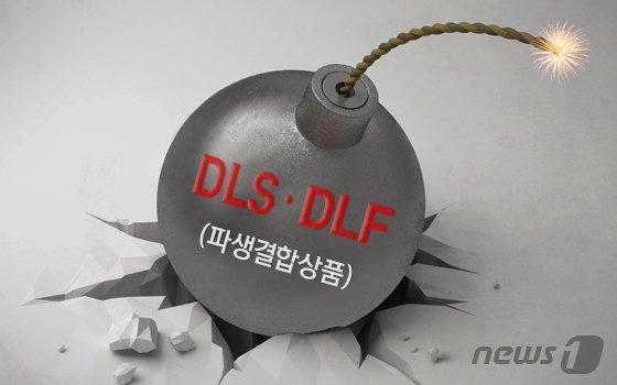 'DLS 사태' 최근 발행액 반토막…홍콩시위에 ELS도 급감
