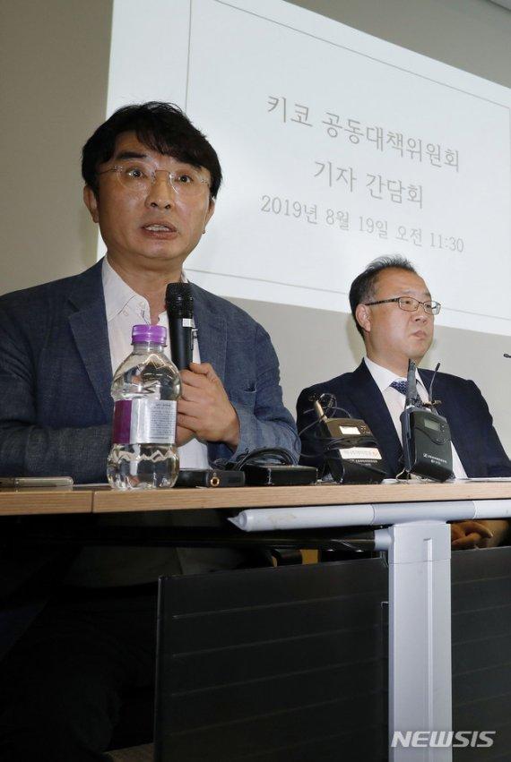 키코 공대위, DLS 사기혐의로 우리은행 검찰 고발