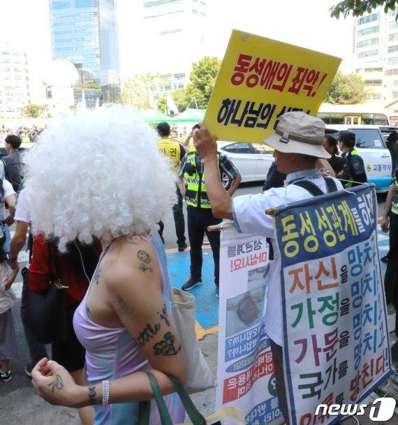 [곽인찬의 특급논설] 한국 정치로 쑥 들어온 LGBTQ
