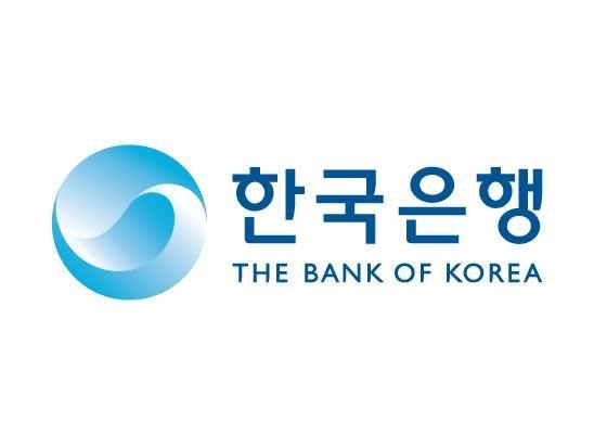 한국은행, '블록체인 채권' 시범시스템 개발 중