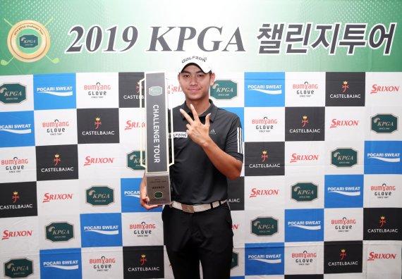 최호영, KPGA챌린지투어 16회 대회 우승..시즌 3승째