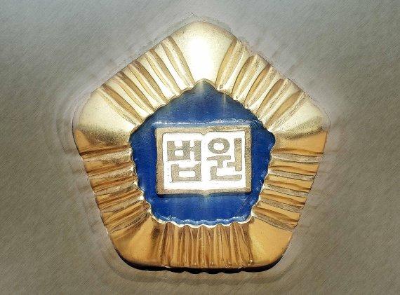 '경찰총장·버닝썬 의혹' 큐브스 전 대표 19일 구속