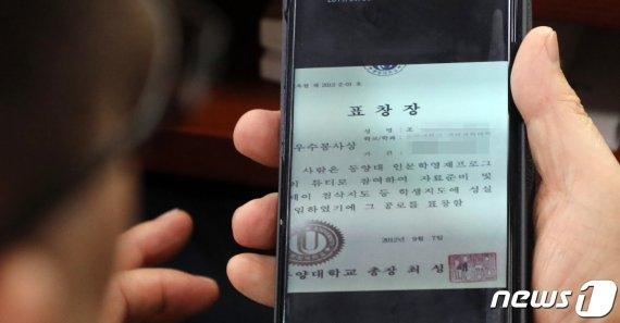 """박지원, 조국부인 기소에 """"검찰 무리했다""""며.."""