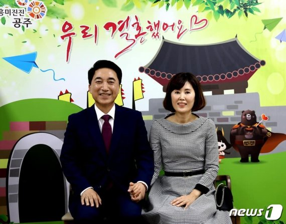 박수현 전 국회의장 비서실장 결혼, 신부 누군가 봤더니..