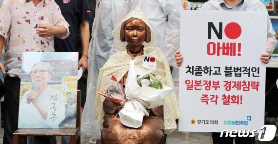 의정부역 평화의 소녀상 얼굴 담뱃불로 지진 60대男의 최후