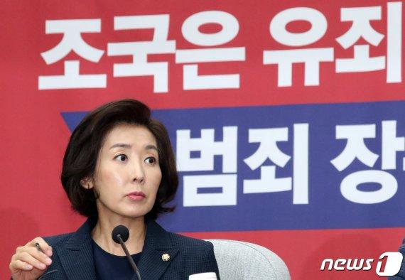 """나경원, 文대통령 향해 """"구구절절 조국 감싸기를.."""""""