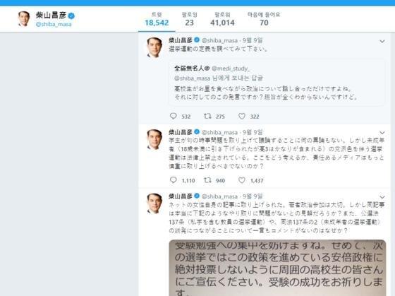 日문부상, 아베 정권 비판한 고교생에 '위법' 경고 논란 [헉스]