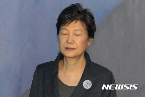 외부병원에 입원하는 박근혜, 무슨 수술 받나 봤더니..