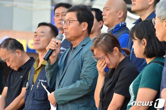 지하탱크서 안타깝게 희생된 4명의 외국인 근로자