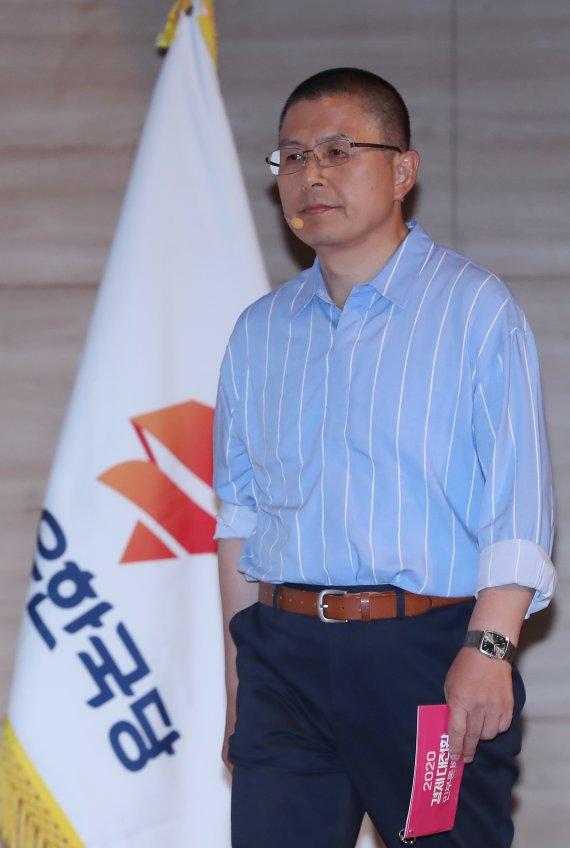 """""""소주성 폐기… 국민소득 5만불 시대"""" 황교안표 경제비전"""