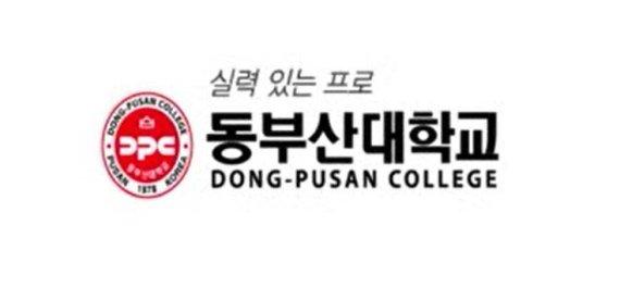 """[단독] 동부산대 홍수현 총장 """"자진폐교 없다. 학교 지켜낼 것"""""""