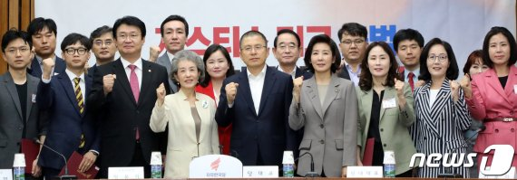 한국당 '저스티스 리그' 출범…한국당판 '정의' 통할까