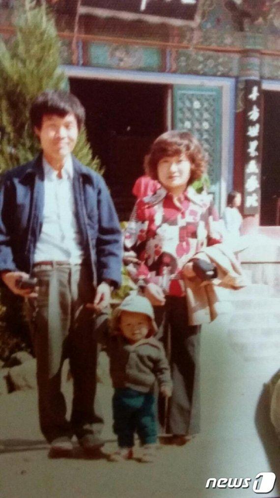 37년전 잃어버린 아들 찾은 70대 아버지의 절절한 호소