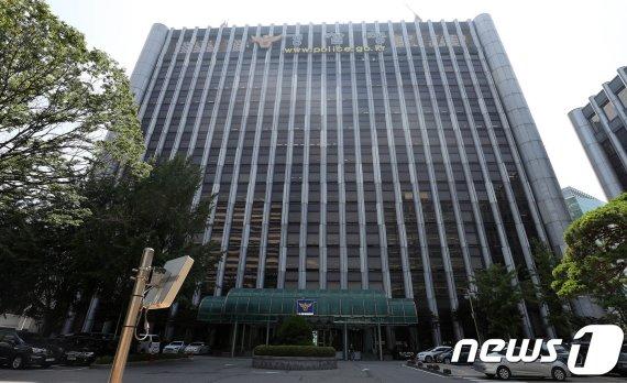 [속보] 검찰, '버닝썬 의혹' 경찰청 압수수색