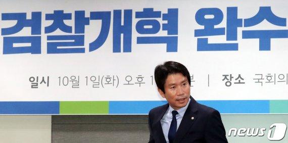 """이인영 """"검찰, 더 진정성 있는 개혁안 내야…내통 단죄"""""""