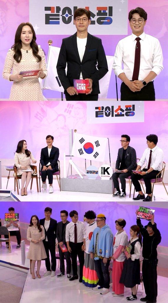 '같이펀딩' 유준상, 홈쇼핑서 '태극기함' 생방송 완판