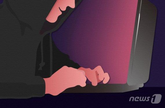 7개월동안 1200만원 가로챈 20대의 사기 수법