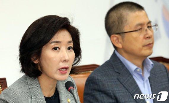 """나경원 """"서초동 촛불집회때 박원순 서울시장이.."""""""