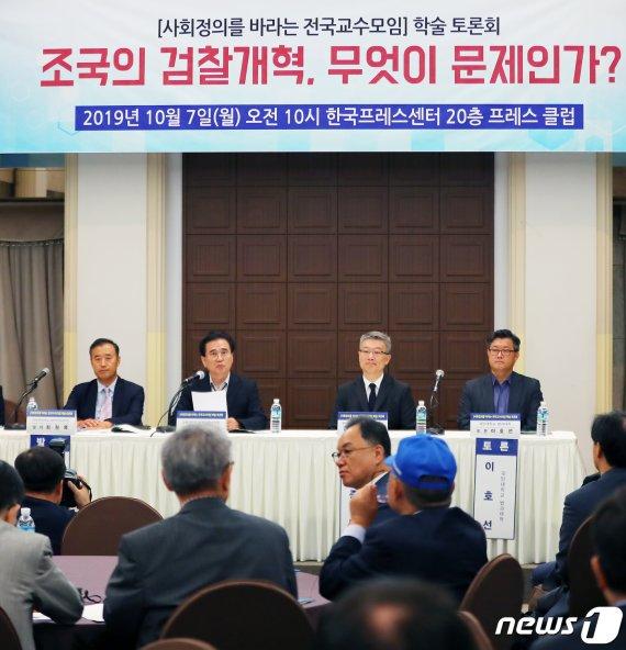 """'조국사퇴 시국선언' 교수들, """"사이비 개혁, 적폐 악순환"""""""
