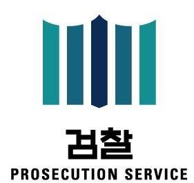 검찰, '버닝썬 경찰총장' 윤총경 구속영장..알선수재.증거인멸 교사 등 혐의