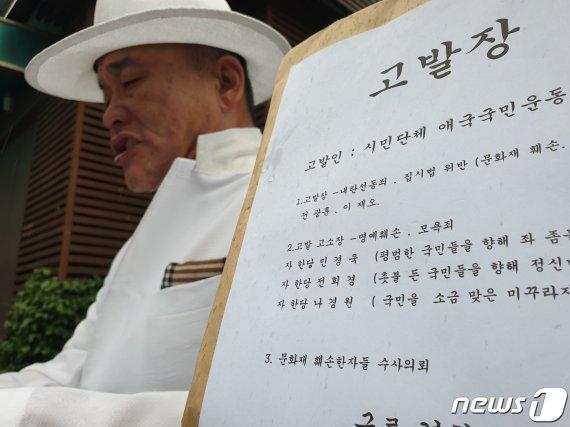 '전광훈·나경원·민경욱·이재오' 고발 당한 사연