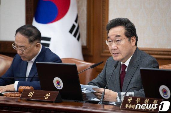 이낙연 총리, 한국 대표로 일왕 즉위식 참석할 듯
