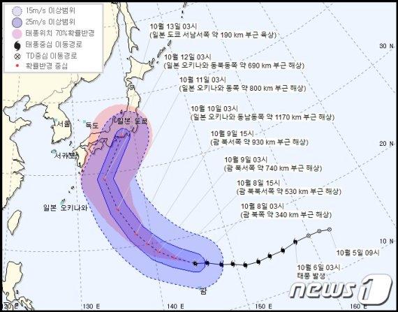 하기비스 경로, 한국 영향은?.. 주말 일본 도쿄 강타할 듯