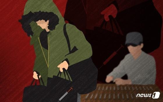 북한산 필로폰 흡입·유통 탈북민들, 직업 알고보니..