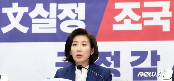 """'여상규 욕설'에 나경원, 놀라운 반응 """"혼잣말로.."""""""