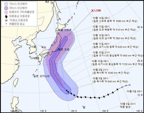 19호 태풍 하기비스, 日 열도 휩쓸며 북동진 예상