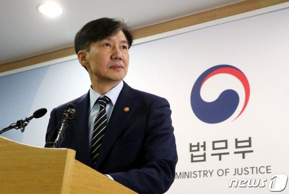 """""""서울대, 조국 딸 의혹 자료 제출 부실"""""""
